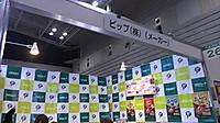 20139_9