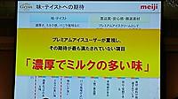 20141126_123356