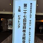 Img_20150324_100437