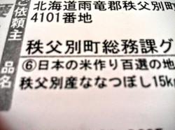 Img_20160410_114856