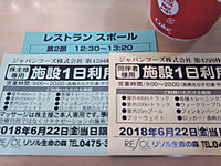Img_20180622_100858