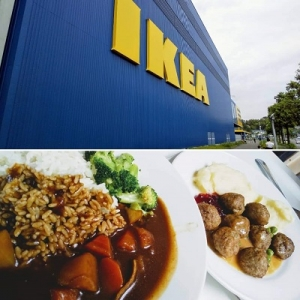 Ikea914